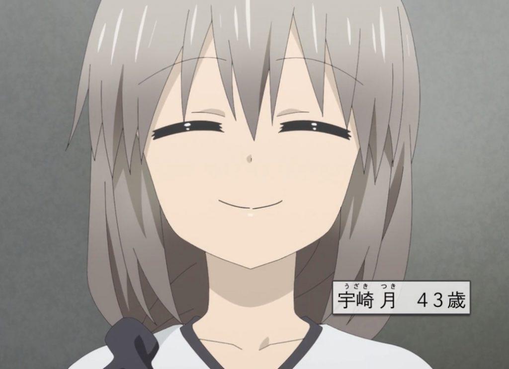 【夏アニ】宇崎ちゃんは遊びたい!第9話 感想 レビュー